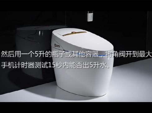 智能马桶的水压要求和检测方法